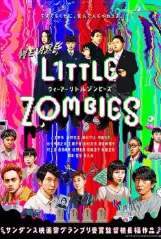 Little Zombies (2020)
