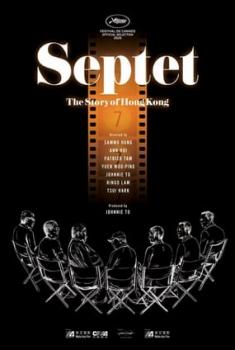 Septet : The Story of Hong Kong (2020)