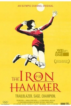 The Iron Hammer (2020)