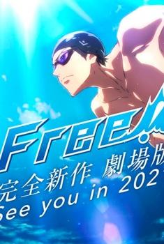 Free! (2021)