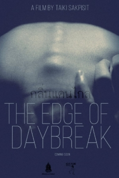 The Edge of Daybreak (2021)